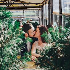 Wedding photographer Anastasiya Mascheva (mashchava). Photo of 04.09.2017