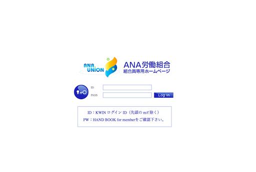 AWUアプリ