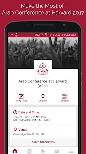 Arab Conference at Harvard 2017 - náhled