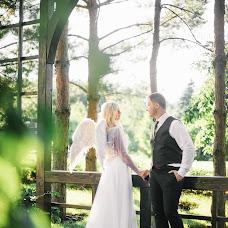 Wedding photographer Tatyana Sheptickaya (snupik). Photo of 12.08.2018