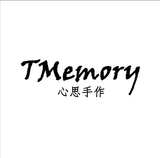 TMemory 心思手作