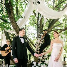 Esküvői fotós Kris Kulakovska (kulakovska). Készítés ideje: 10.11.2017