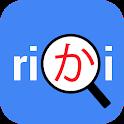 Japanese Dictionary Rikai icon