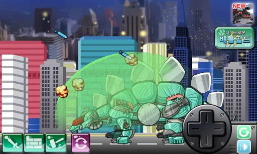 합체 다이노 로봇 - 블레이드 스테고 공룡게임