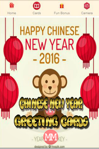 Chinese new year greeting card apk 15 download only apk file for chinese new year greeting card m4hsunfo
