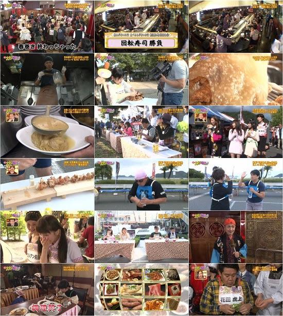 (TV-Variety)(720p) 峯岸みなみ – 元祖!大食い王決定戦~炎の番外編 151227