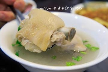 老店豬腳飯鮮魚湯