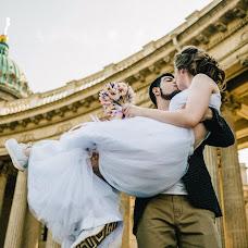 Wedding photographer Nika Maksimyuk (ilunawolf). Photo of 08.10.2018