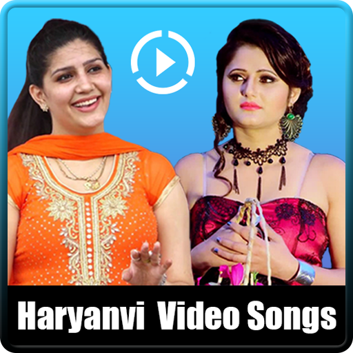 Haryanvi Songs : Haryanvi Video Songs - Apps on Google Play
