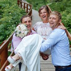 Wedding photographer Ekaterina Milovanova (KatyBraun). Photo of 05.10.2017