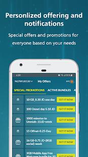 App Umniah APK for Windows Phone