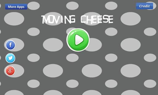 움직이는 치즈