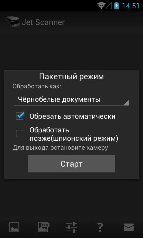 Программу Для Воспроизведения Формата Psk