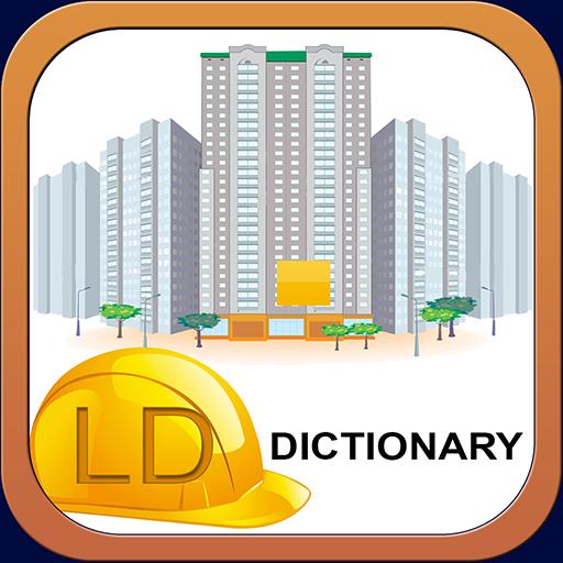 不動産辞書アプリ 教育 App LOGO-硬是要APP