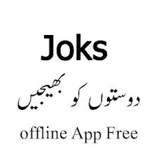 sms Joks in urdu Download on Windows