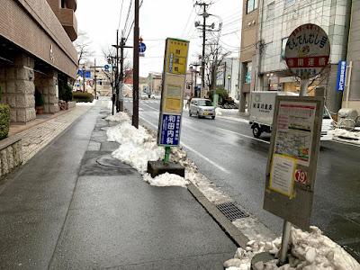 開運橋バス停(右まわり)