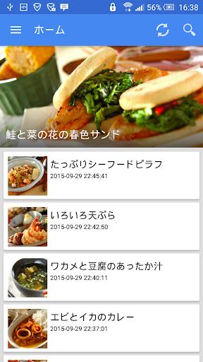 シンプルなシーフード料理 - 日本料理の基礎技術