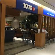1010湘(台南西門三越店  )