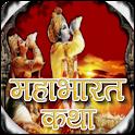Mahabharat Stories in Hindi icon