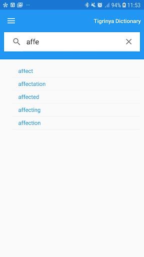 Tigrinya Dictionary  screenshots 1
