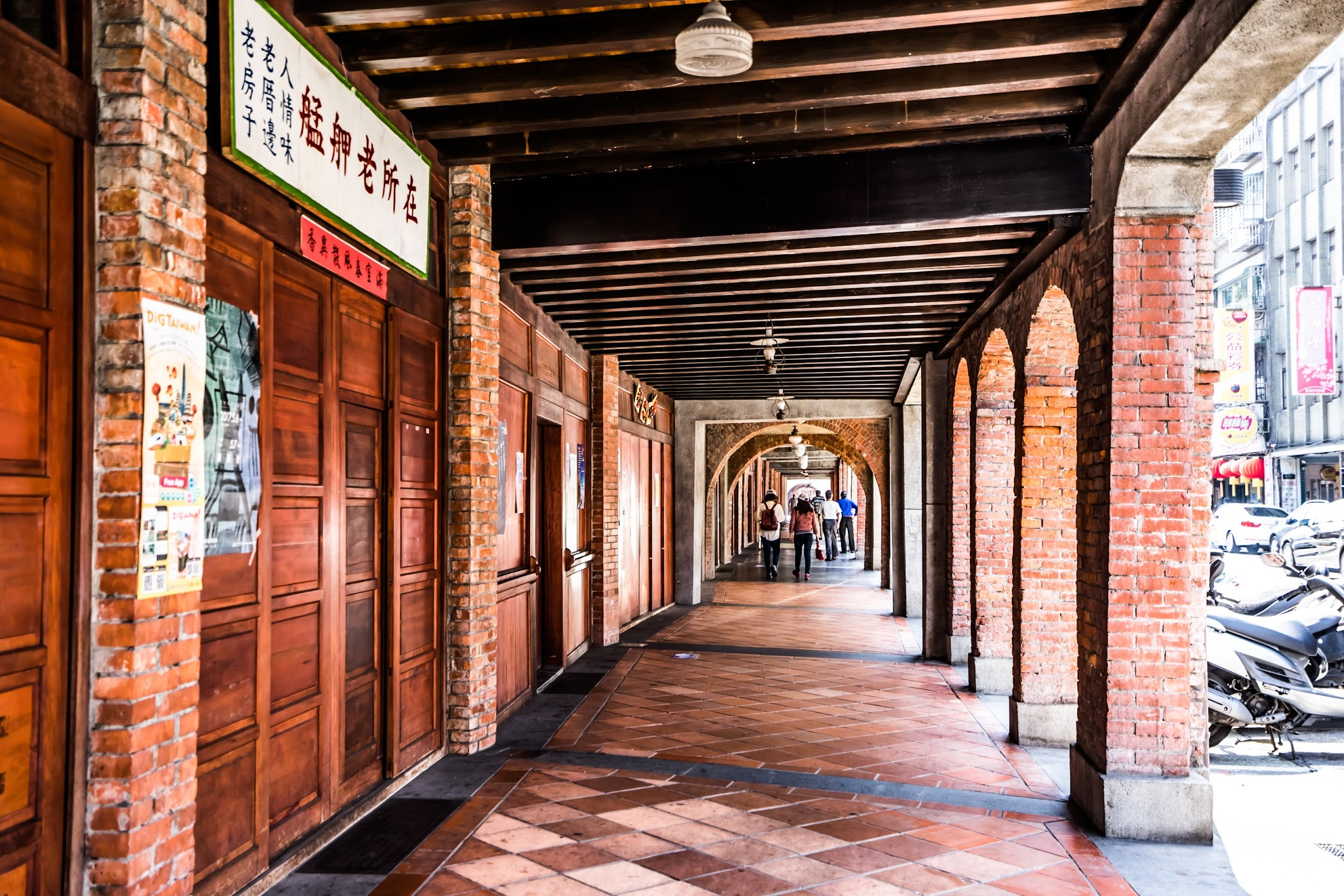 Taipei Bopiliao Historical Block2