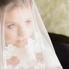 Wedding photographer Andrey Shirin (Shirin). Photo of 13.11.2016