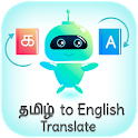 Tamil English Translator (தமிழ் Translator) icon