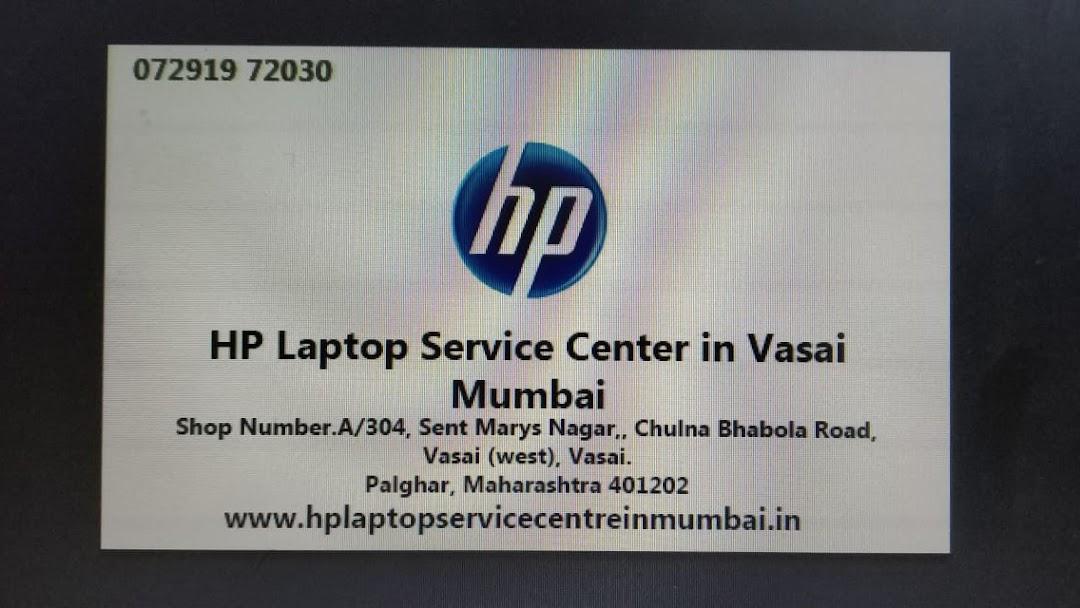 HP Laptop Service Center in Vasai Mumbai - Printer Repair