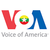 VOA Burmese News