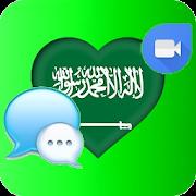 Chat Saudi-arabia