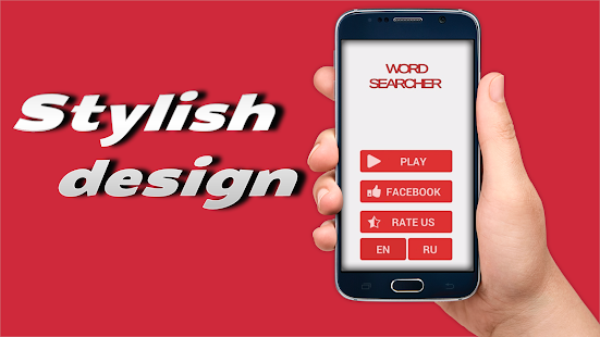 Word Searcher Game - náhled