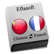 Chinese - French