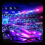 Neon Racing Sports Car Keyboard