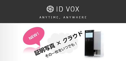 ID VOX app (apk) free download for Android/PC/Windows screenshot