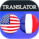English French Translator -Voice & Text Translator for PC-Windows 7,8,10 and Mac