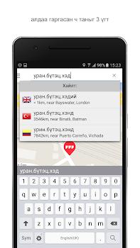 what3words Монгол (Mongolian)