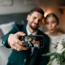 Wedding photographer Marina Nazarova (MarinaN). Photo of 15.08.2018