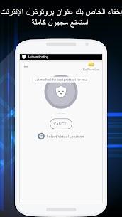 Free VPN – Betternet VPN Proxy & Wi-Fi Security 2