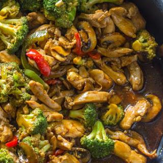 20 Minute Chinese Broccoli & Mushroom Stir-Fry.