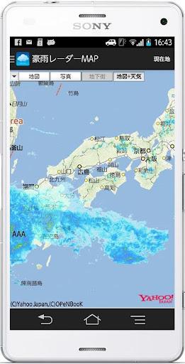 玩天氣App|豪雨レーダーMAP免費|APP試玩