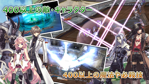RPG アガレスト戦記 screenshot 2