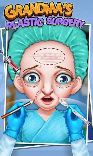 おばあちゃんの整形手術 - 無料外科医シミュレータゲーム