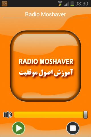 Radio Moshaver