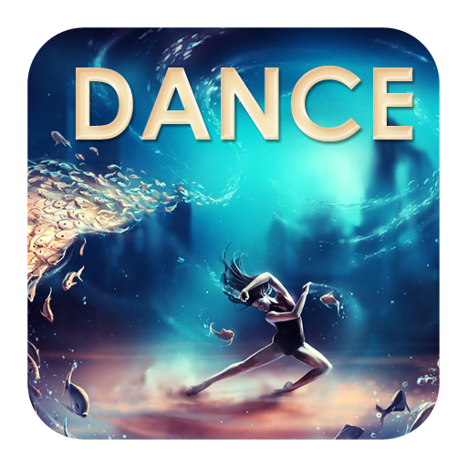 ダンスのテーマ 娛樂 App LOGO-硬是要APP