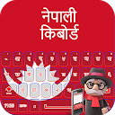 New Nepali Keyboard 2018: Easy Nepali Typing App APK