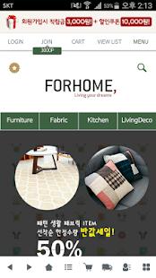 포홈 - forhome - náhled
