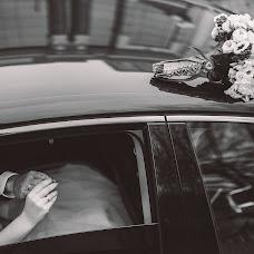 Wedding photographer Alena Frolova (alenalvovna88). Photo of 27.11.2014