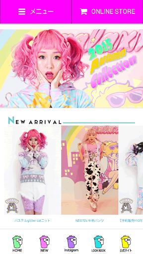 無料购物Appの原宿・渋谷/レディースファッション galaxxxy|記事Game