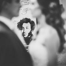 Wedding photographer Vadim Kozhemyakin (fotografkosh). Photo of 16.10.2014