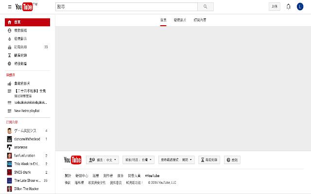 Block the youtube feed